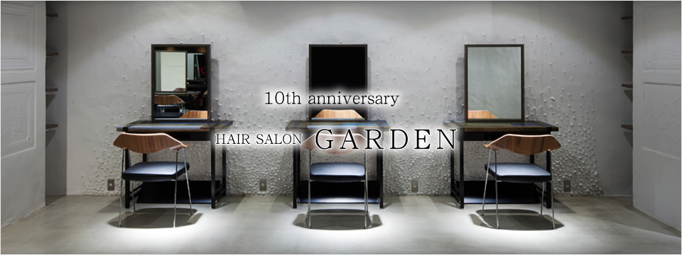 HAIR SALON GARDEN